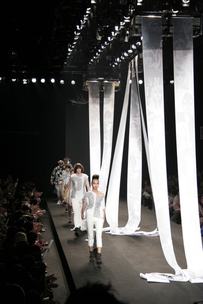 Dot Matrix Catwalk